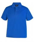 Kids Poly Polo Royal
